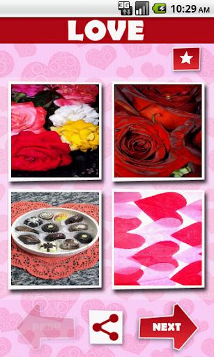 Wallpapers: Love