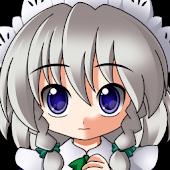 """Miss Sakuya's """"HOPPE"""""""