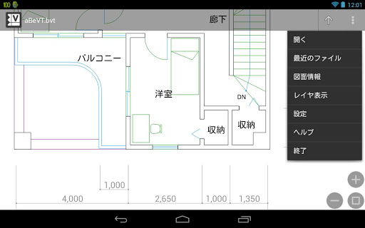 aBeVT 生產應用 App-愛順發玩APP