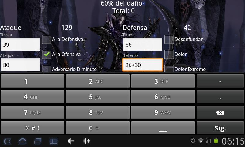 Anima Calculator - screenshot