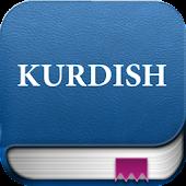 Kurdish - English Expressions