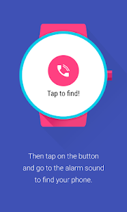 Find My Phone (Android Wear) Screenshot