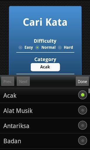 Cari Kata  screenshots 4