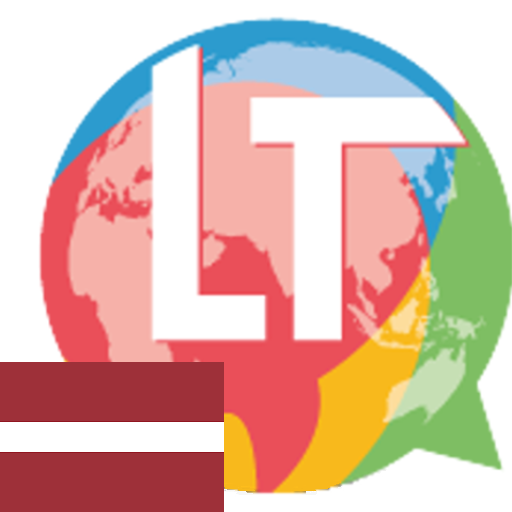 Latvian for Beginners, Free