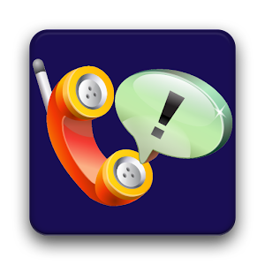 Ring Duration call timer 通訊 App LOGO-APP試玩