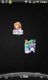 MAID-san's Voice Clock- screenshot thumbnail