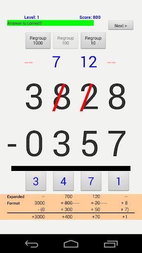 PlayMath Subtraction Lite