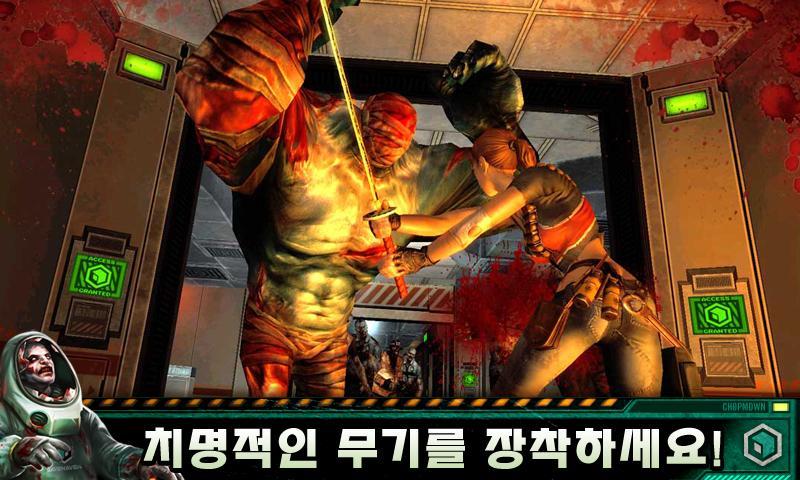 컨트랙트 킬러 : 좀비2 screenshot #10