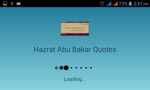 Farmanay Hazrat Abu Bakar R.A