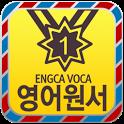 EngcaVoca EnglishBook3 icon