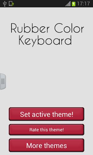 橡膠顏色鍵盤