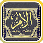 Mother of Imam Shafei APK icon