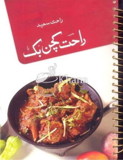 Chef Rahat Recipes