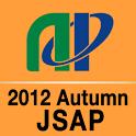 2012年秋季 第73回 応用物理学会学術講演会 icon