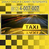 Таксомобиль