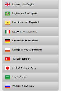 玩免費教育APP|下載Learn French Free app不用錢|硬是要APP