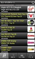 Screenshot of Thai Hits!