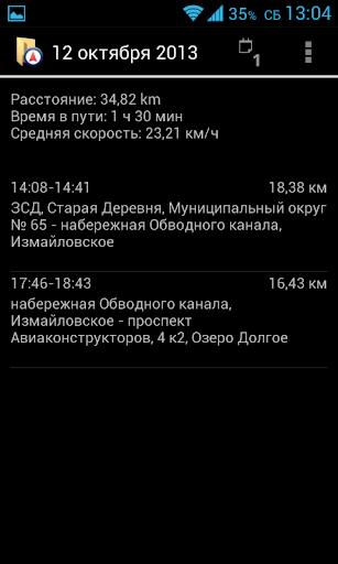 Правила технической эксплуатации железных дорог РФ: РЖД