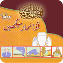 Aao Namaz Seekhein icon