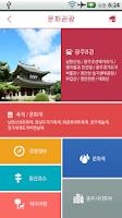 Screenshot of 광주시청