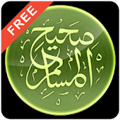 Sahih Al-Muslim (Malay Free)