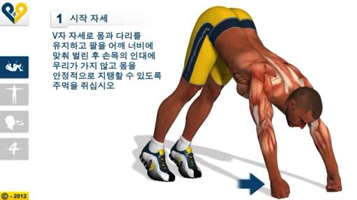 가슴근육 운동