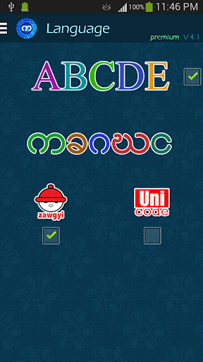 Bagan - Myanmar Keyboard 11.5 screenshots 2