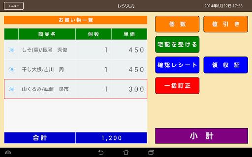 u30a2u30b0u30eau30ecu30b8 1.0 Windows u7528 1