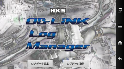 LogManager 1.03 Windows u7528 1
