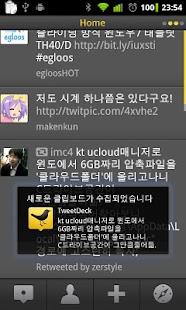 손뼉 클립보드 스크랩북- screenshot thumbnail