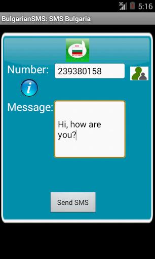 Free SMS Bulgaria