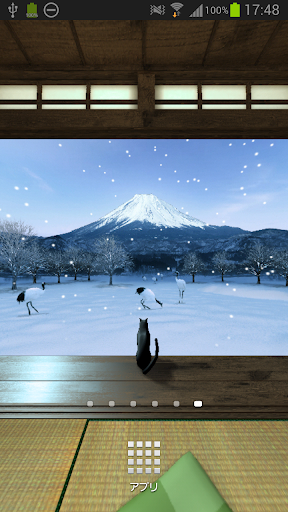 Japanese Scenery - Winter