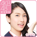 AKB48きせかえ(公式)森川彩香-K3rd- icon