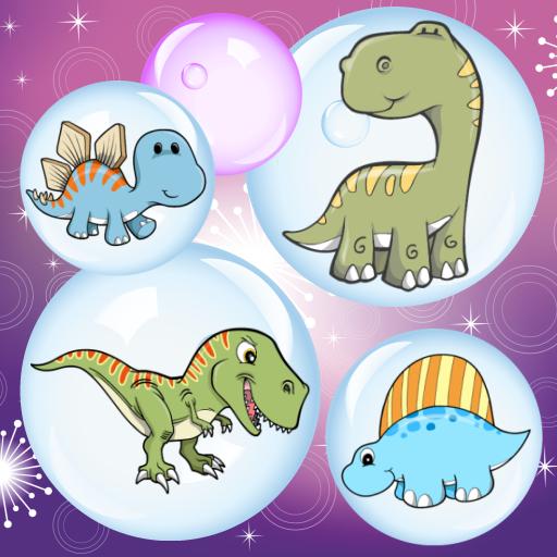 恐龍的氣泡為孩子 ! 教育 App LOGO-硬是要APP
