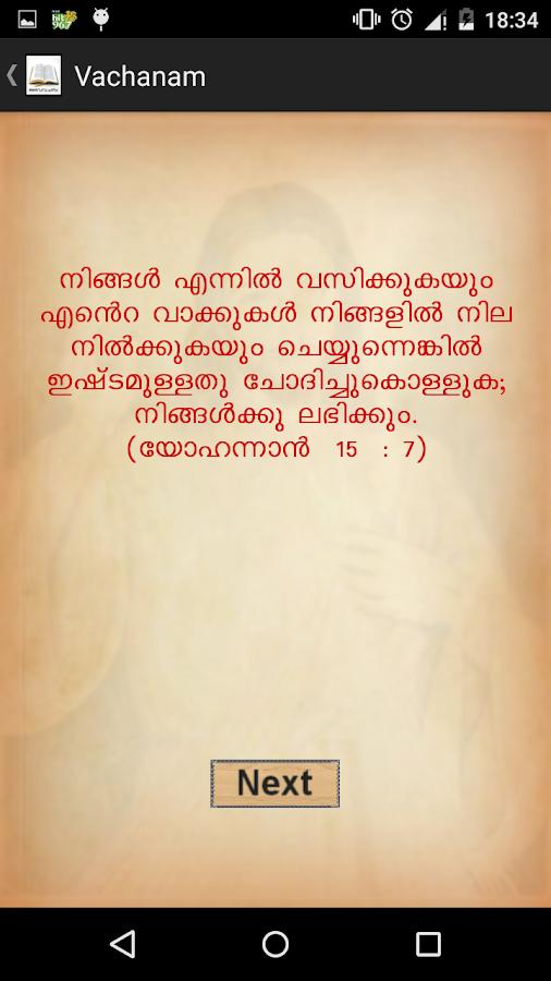 Malayalam reference bible free download