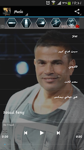Amr Diab - screenshot thumbnail