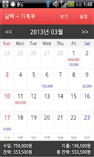 Best calendar apps for iPhone | iMore