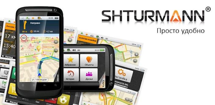 Карты Индии в навигаторе Shturmann для OS Android