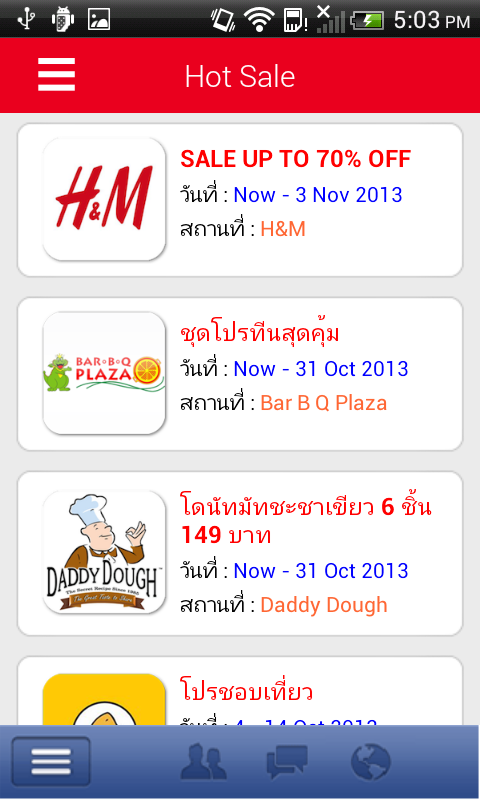 WhatSale Thailand - screenshot