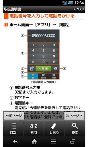 SHL21u3000u53d6u6271u8aacu660eu66f8 2.0 Windows u7528 3