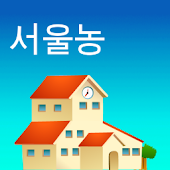 서울농학교