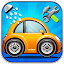 Car Salon - Kids game