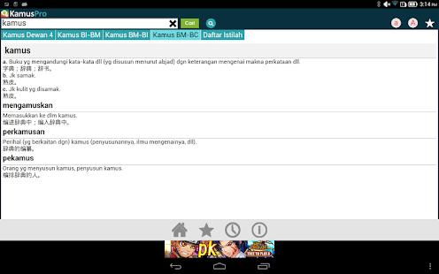 Kamus Pro Online Dictionary - screenshot thumbnail