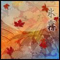Frozen Mist LWP - Autumn icon