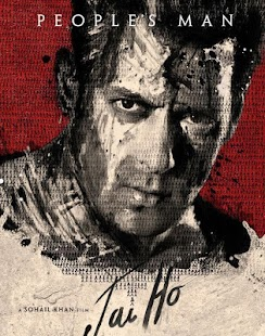 Jai Ho: The Movie - screenshot thumbnail