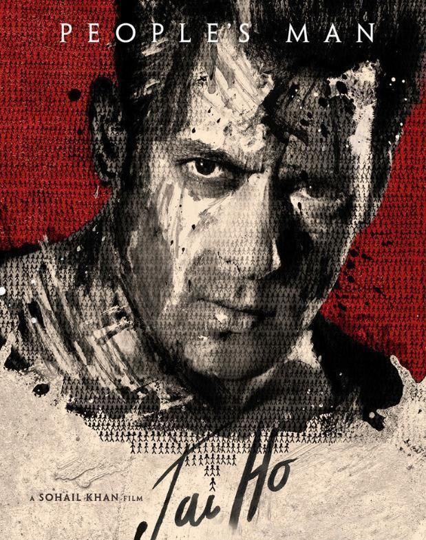 Jai Ho: The Movie - screenshot