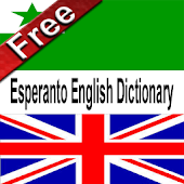English Esperanto Dictionary