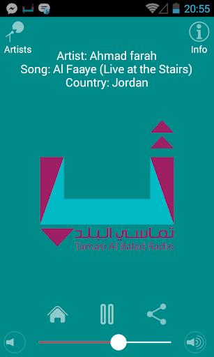 Tamasi AlBalad Radio