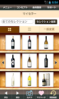 Screenshot of Wine-Link