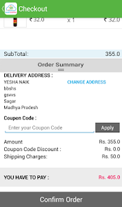 Sagar Shopping screenshot 7